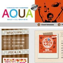 web-aqua01